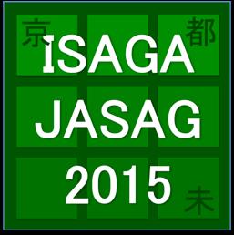 logo_isaga